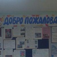 Photo taken at Подростково-молодежный центр «Мир» by Maxim V on 12/19/2013