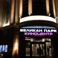 Photo taken at Velikan Park Cinema by Kirill G. on 9/18/2013