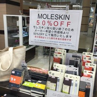 Photo taken at BOOKSなかだ かほく店 by kyow on 10/22/2015