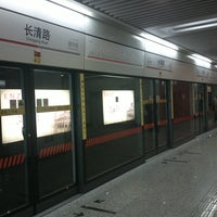 Photo taken at Changqing Rd. Metro Stn. by Besson on 4/7/2013