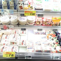 Photo taken at 関西スーパー 江坂店 by Kosei Y. on 2/14/2013