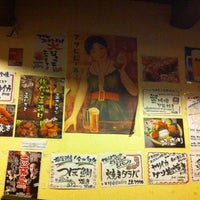 Photo taken at Nagiya by Jo_CooL T. on 5/20/2013