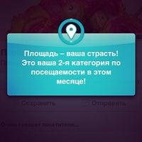 Снимок сделан в Площадь Тургенева пользователем Дарья Т. 7/15/2013
