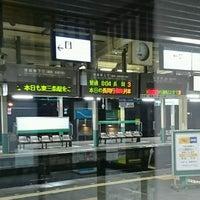 Photo taken at Higashi-Sanjo Station by Kanchan N. on 3/2/2017