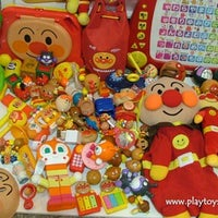 Photo taken at Playtoys2013 by Petch P. on 8/27/2014