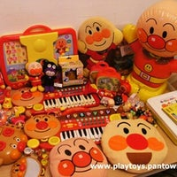 Photo taken at Playtoys2013 by Petch P. on 8/29/2014