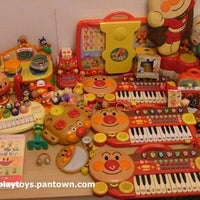 Photo taken at Playtoys2013 by Petch P. on 9/5/2014