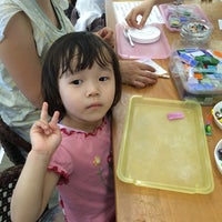 Photo taken at 伊豆ガラスと工芸美術館 by タカ on 8/20/2014