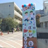 Photo taken at 横浜市立 荏田西小学校 by Norihiro T. on 10/15/2016