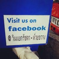 Photo taken at MRT Huai Khwang (HUI) by Alongkon A. on 5/7/2013