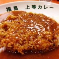 Photo taken at 福島上等カレー あまがさきキューズモール店 by takec176 on 4/1/2014