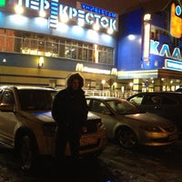 Photo taken at McDonald's by Дмитрий Р. on 2/10/2013
