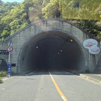 Photo taken at 塩坂越トンネル by sumomomelon on 5/10/2014