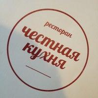 Снимок сделан в Честная кухня пользователем Дмитрий С. 4/6/2013