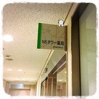 Photo taken at N5タワー薬局 by Tamotsu K. on 3/17/2018