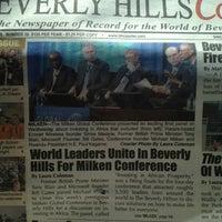 Photo taken at Beverly Hills Bar Association by K B. on 5/3/2013