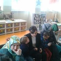 Photo taken at Bilge Kağan İlkokulu ve Ortaokulu by LEVENT A. on 1/24/2014