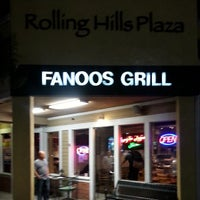 Photo taken at Fanoos Grill by Victor A. on 4/26/2014