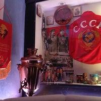 Photo taken at Abracadabra Restaurant by Galina M. on 2/16/2013