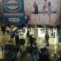Photo taken at Chung Yo Department Store by Kevin C. on 12/30/2012
