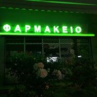 Photo taken at Φαρμακείο Δημήτριος Σ. Γιαμορίδης by Stavros G. on 5/8/2015
