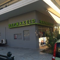Photo taken at Φαρμακείο Δημήτριος Σ. Γιαμορίδης by Stavros G. on 8/24/2015