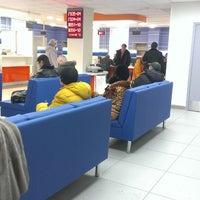 Photo taken at ИФНС №24 by Vlad D. on 2/4/2014