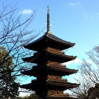 1/1/2013ににいおかが東寺 (教王護国寺)で撮った写真