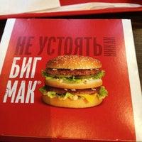 Снимок сделан в McDonald's пользователем Andrey M. 1/11/2013