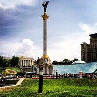 Снимок сделан в Майдан Незалежности пользователем Nataliya S. 7/12/2013