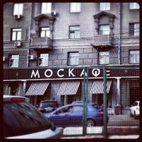 Снимок сделан в Москафе пользователем Александр К. 6/4/2013