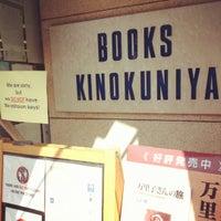 Photo taken at Kinokuniya Bookstore by Mackie T. on 9/14/2012