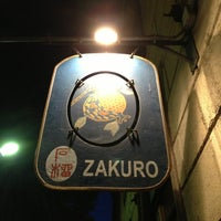 Photo taken at Zakuro by Gabriele G. on 8/29/2013
