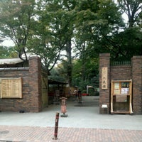 Снимок сделан в Rikugien Gardens пользователем ロックス! 11/5/2012
