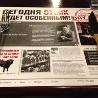 Снимок сделан в Goodman пользователем Svetlana P. 9/30/2012