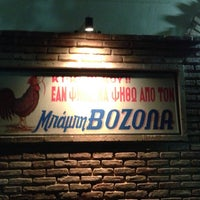 Photo taken at Vozolas by Nikos A. on 8/17/2013