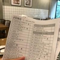 Foto scattata a Jong Dimsum da CHUNG B. il 7/22/2018