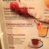 Photo taken at Maxima Irbis hotel / Максима Ирбис отель by Maya P. on 2/2/2013