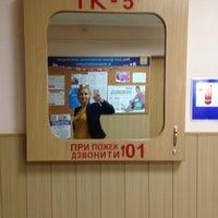 Photo taken at Бердянский государственный педагогический университет by Ксения on 6/15/2017