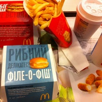 Photo taken at McDonald's by mantis on 4/14/2013
