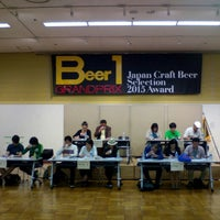 Photo taken at すみだ産業会館/サンライズホール by koji n. on 9/21/2015