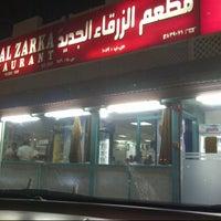 Photo taken at Al Zarka Restaurant by Diva on 1/28/2014