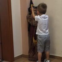 Photo taken at Нотариус No064 Красимир Катранджиев by Mojo Jojo on 8/16/2016