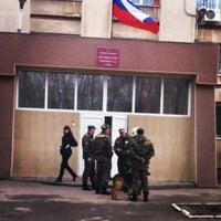 Photo taken at Промышленный районный суд by Наталья Т. on 4/10/2013