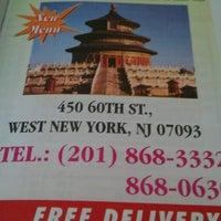 Chinatown Kitchen - 450 60th St
