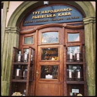 Снимок сделан в Львівська копальня кави пользователем Denis D. 2/8/2013