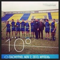Photo taken at Ірпінське РУ ГУ МВС України by Denis D. on 11/2/2013