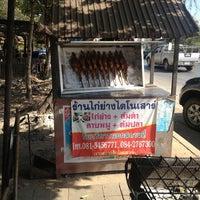 Photo taken at ไก่ย่าง ส้มตำ แยกภูเวียง by I'am C. on 12/19/2012