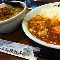 Photo taken at 陳麻家 神保町店 by Miyo F. on 1/10/2013