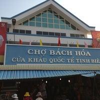 Photo taken at Tinh Bien Market by Tô M. on 4/7/2013